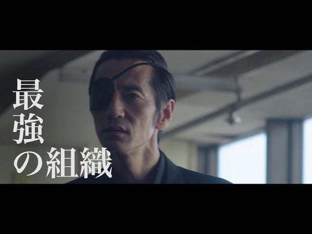 映画『TRAVERSE-トラバース-』予告編