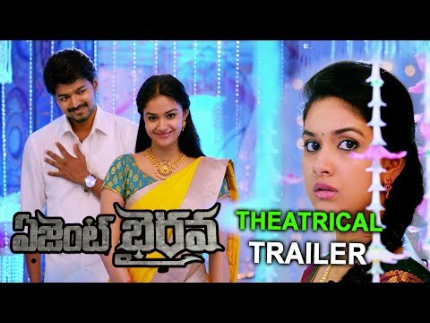 Agent Bhairava Movie Theatrical Trailer ||...