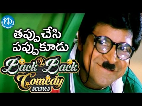 Tappuchesi Pappu Koodu Movie Back To Back Comedy s  Brahmanandam  Mohan Babu  Srikanth