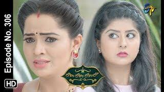Lahiri Lahiri Lahirilo | 14th September 2019 | Full Episode No 306 | ETV Telugu