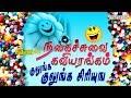 குலுங்க குலுங்க சிரியுங்கள் | நகைச்சுவை கவியரங்கம் | Super Kalakkal Comedy