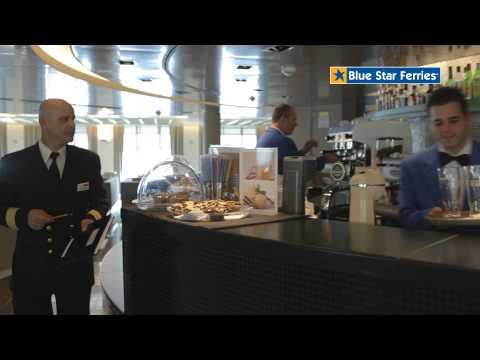 Διακοπές με τη Blue Star Ferries