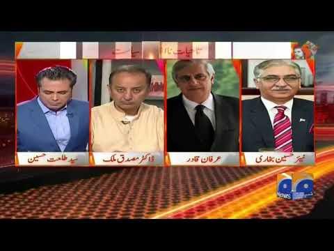 Naya Pakistan - 13 April 2018