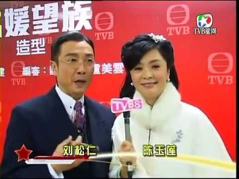 2011-12-01-tvb8 Idy Chan 陳玉蓮