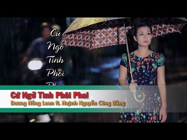 [Karaoke] Cứ Ngỡ Tình Phôi Phai (SC) - Huỳnh Nguyễn Công Bằng_Dương Hồng Loan (Beat HD)