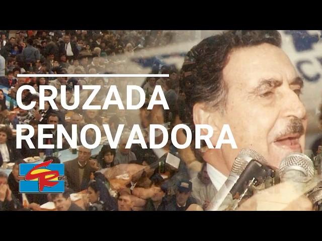 57 ANIVERSARIO CRUZADA RENOVADORA SAN JUAN