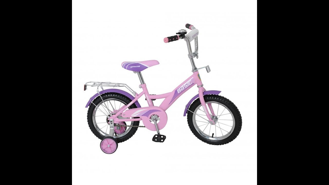 🚴 Как дешево купить велосипед. Хитрости! - YouTube