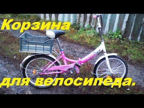 Корзина для велосипеда. Ремонт велосипеда.