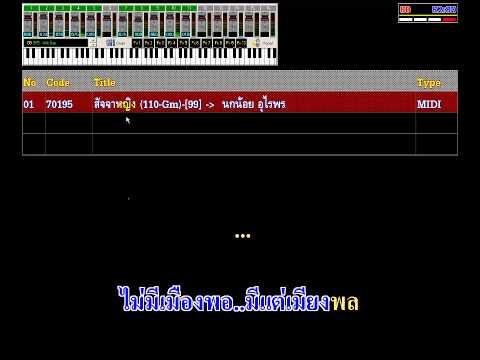 hypersonic2 eXtreme Karaoke