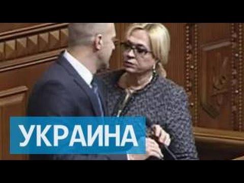 Украинский депутат разбил