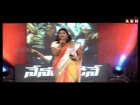 1 Nenokkadine Full Audio Launch - Mahesh Babu, Kriti Sanon, Sukumar, DSP - One Nenokkadine