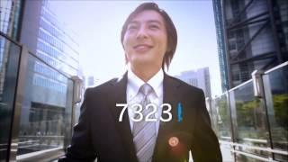 花王 花王CM一覧 . 2012年.