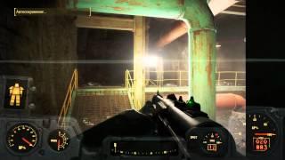 Fallout 4.Человеческий фактор.Комплекс.