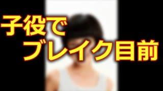 「まれ」の子役でブレイク目前 きりりとした目力が魅力 松本来夢さん プ...