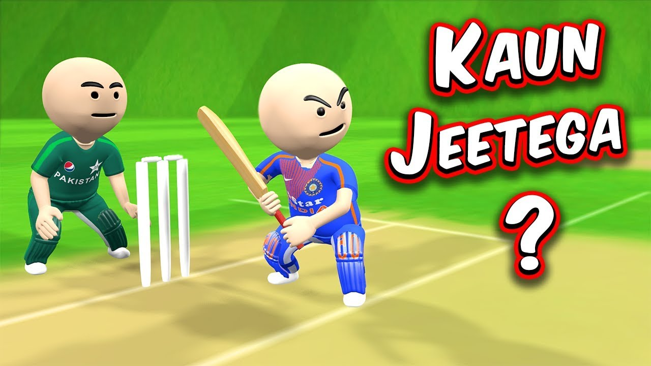 3D ANIM COMEDY - CRICKET || INDIA VS PAKISTAN || LAST OVER || KAUN JEETEGA ?