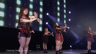 OH MY GIRL 『Coloring Book Japanese ver.』Live ver.90秒