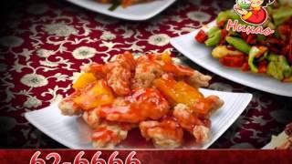 Китайская кухня Нихао (GIGA TV)