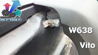 Мерседес Віто 638 ремонт дверної ручки Mersedes Vito 638