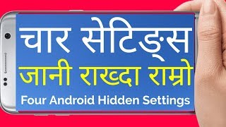 Four Hidden Settings For Android Mobile Phone Users || Awesome Android Features [in Nepali]