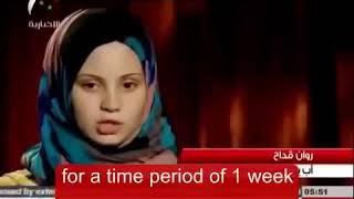 Syrian Girl talks about being forced by father