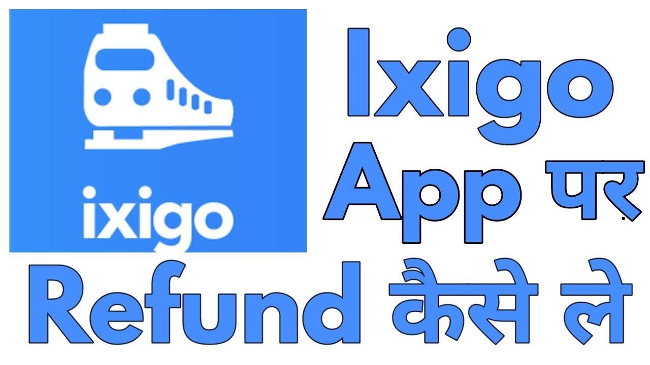 How to refund money ixigo train app | ixigo train app par pese refund kese  le | technical mithlesh