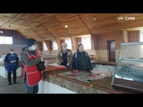 Суспільне Суми: На Сумщині ввели нові правила торгівлі на ринках