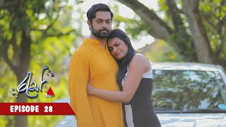 Ras - Epiosde 28 | 12th February 2020 | Sirasa TV - Res Thumbnail