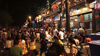 Gui Street Ghost street - Beijing China