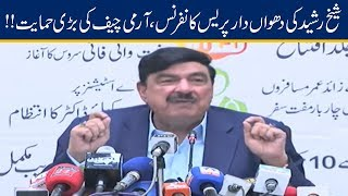Live  Sheikh Rasheed Press Conference