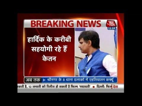 Another Hardik Patel Close Aide 'Ketan' Patel Joins BJP