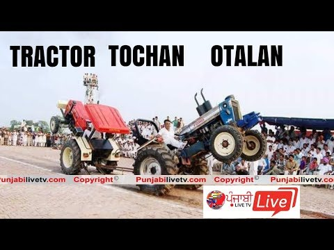 🔴 [LIVE] Otalan (Samrala) Tractor Tochan 01 April 2018