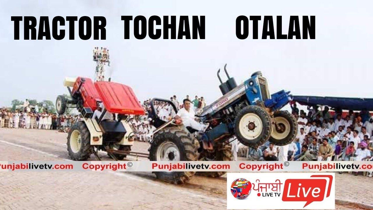 🔴 [LIVE] Otalan (Samrala) Tractor Tochan 01 April 2018 - YouTube