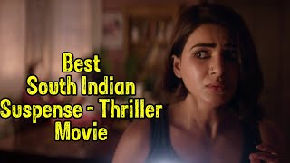 Best South Indian Suspense Thriller Movies - 2018