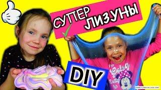 SLIME СУПЕР ВОЗДУШНЫЙ ЛИЗУН  / Как сделать лизун в домашних условиях