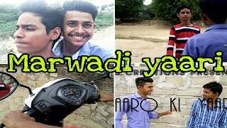 marwad ki dosti | rajasthani yaari | mahesh suthar | mukesh regar | ganpat | 1st part |