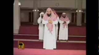 Haw To Pray / Offer Salah In Islam.wmv