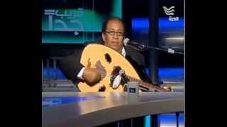 قصيدة الشاعر الكبير عبدالله البردوني إلا أنا وبلادي للفنان جابر علي أحمد