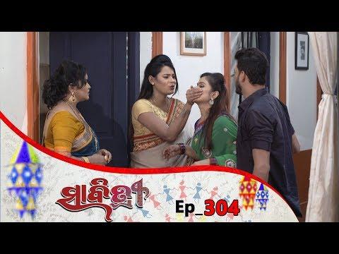 Savitri | Full Ep 304 | 1st July 2019 | Odia Serial – TarangTv