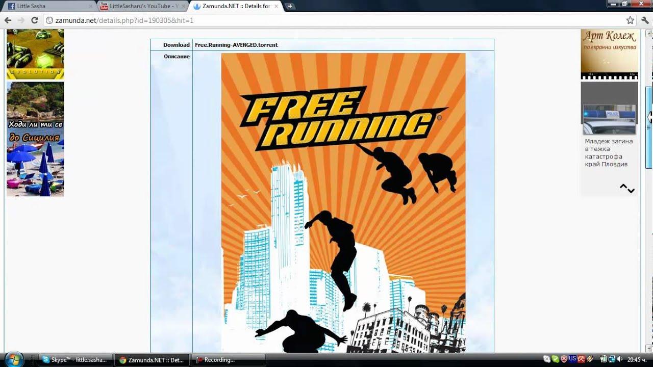 Скачать торрент на игру free running через торрент