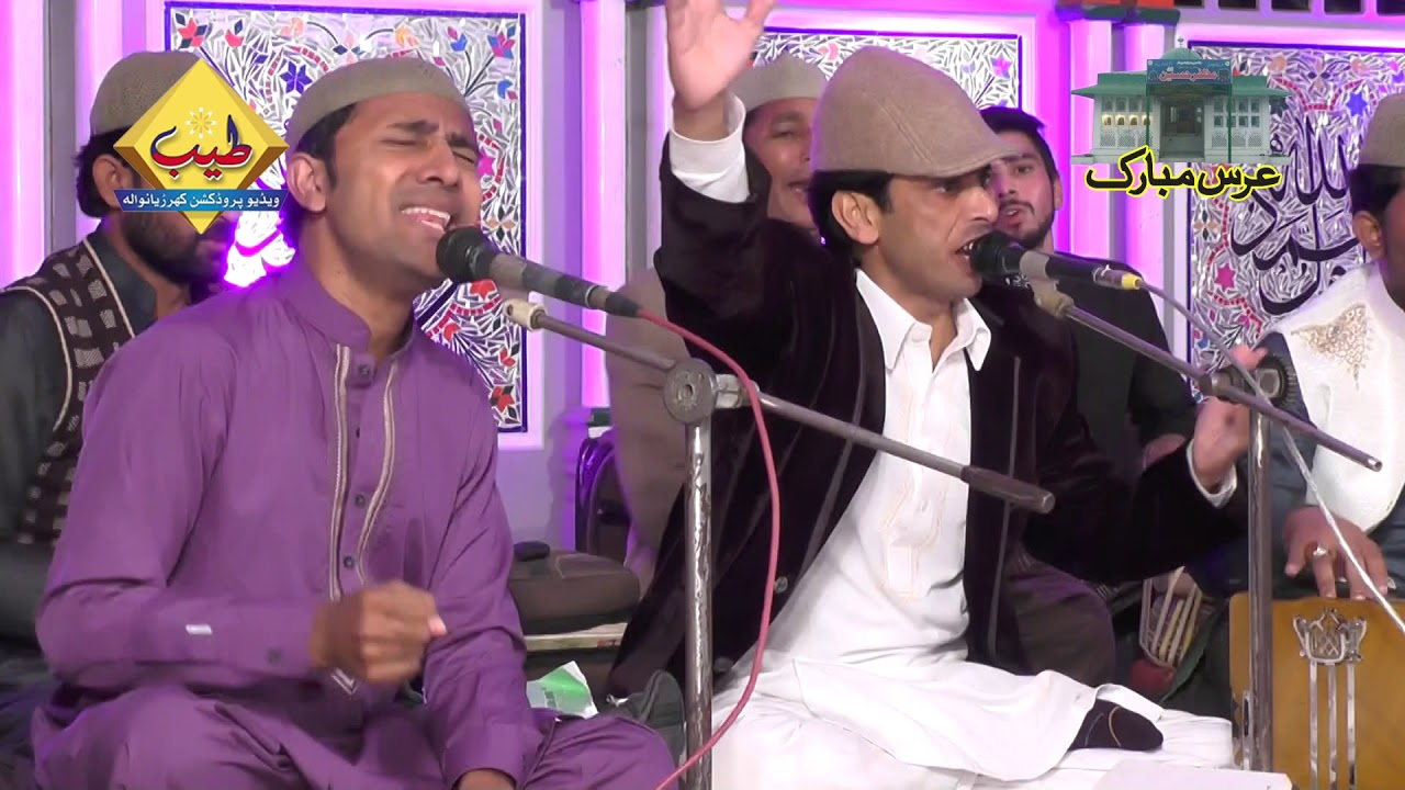 Download Sher Khan Qawwal -   Manqbat   -   Jinne Jinne Ali Di Ghulami Karli Eh