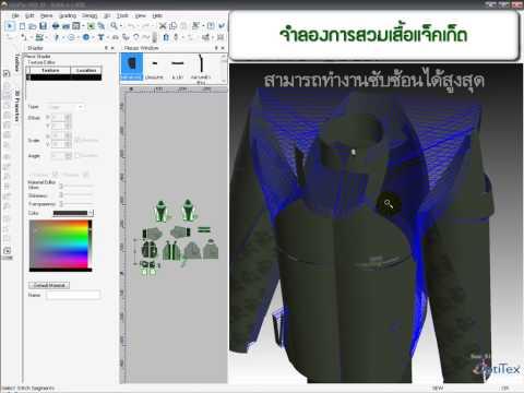 Download Men S Jacket Tutorial Jacket Design Optitex Jacket Video