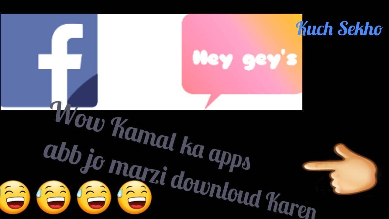 Sey vedio download
