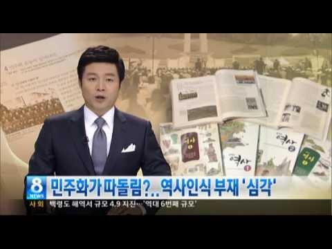 5.18 Gwangju Democratization Movement (SBS News criticize Hyosung & ilbe) 효성 일베 논란