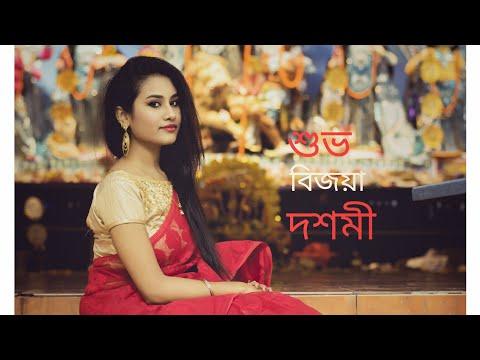  Bangalir Pujo mane 