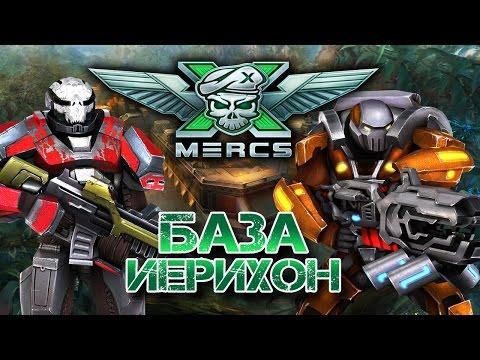 X-mercs Обзор мобильной игры (ios)