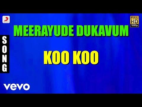 Meerayude Dukavum - Koo Koo Malayalam Song | Prithviraj, Ambili Devi, Renuka Menon