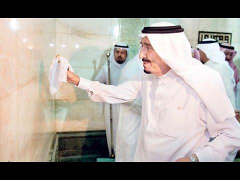 ال سعود وغسل الكعبة ـ مع غانم الدوسري thumbnail