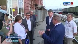 Губернатор проинспектировал строительство новой дороги в обход Чусового