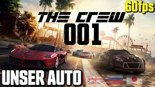 THE CREW Gameplay German Let