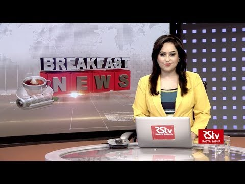 English News Bulletin – Sep 25, 2018 (8 am)